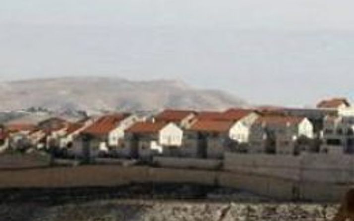İsrail, işgal topraklarında 1200 konut inşa edecek