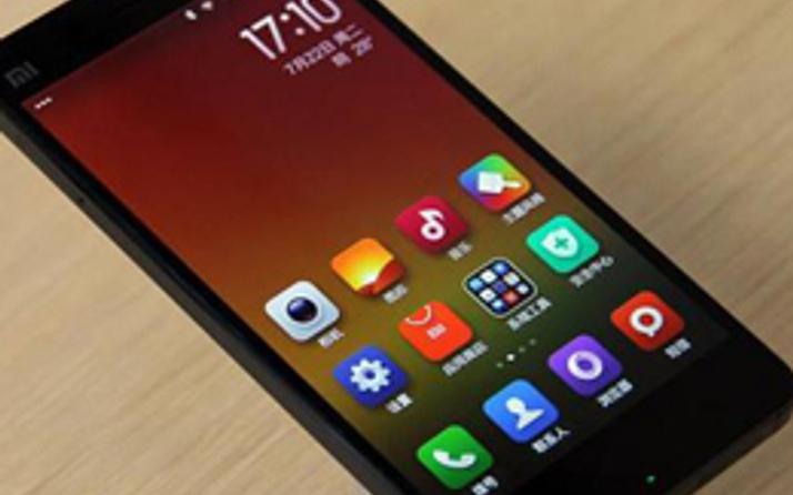 Samsung liderliğini Çinlilerekaptırdı!