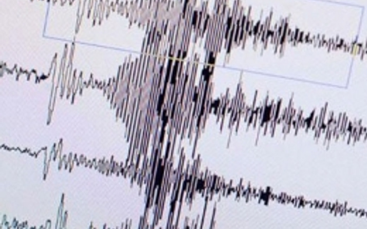 Osmaniye'de 3,1'lik deprem