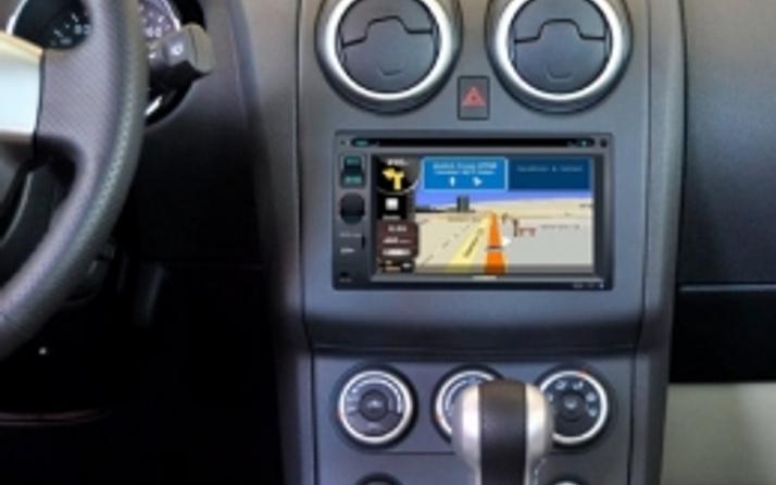 Akıllı telefon ile araç yolculuğu daha kolay