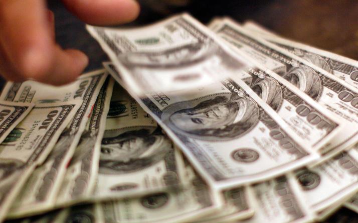 Dolar 5.32'yi zorluyor 20 Şubat'ın kapanış rakamları