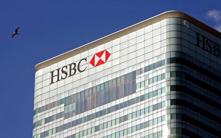 HSBC bir günde 120 milyon dolar kâr etti