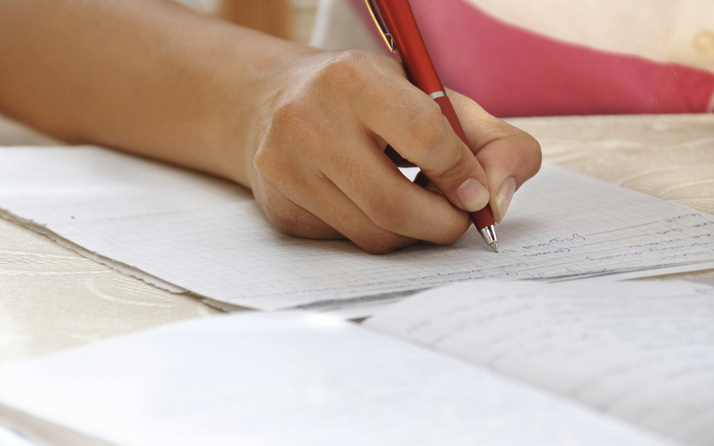 AUZEF sonuçları ÖYS sınav sonuç sorgulama sayfası