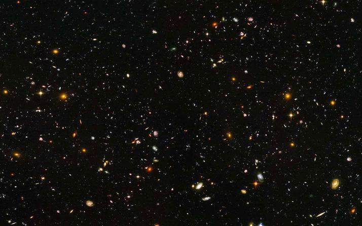 Gökbilimciler 300 bin uzak galaksi keşfetti!