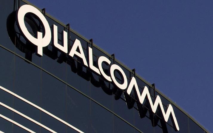 Qualcomm PC'ler için geliştirdi: 8CX 5G
