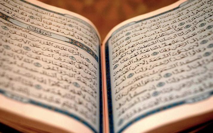 Ramazan ne zaman 2019 kaç saat oruç tutulacak?