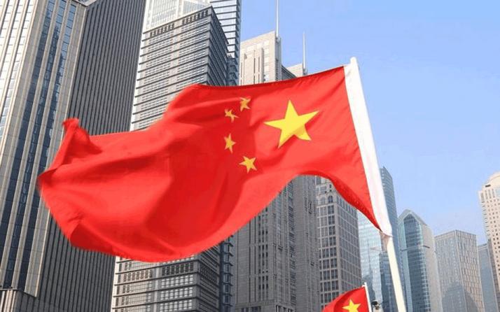 Çin ekonomide son 30 yılın en düşük büyüme hedefini belirledi