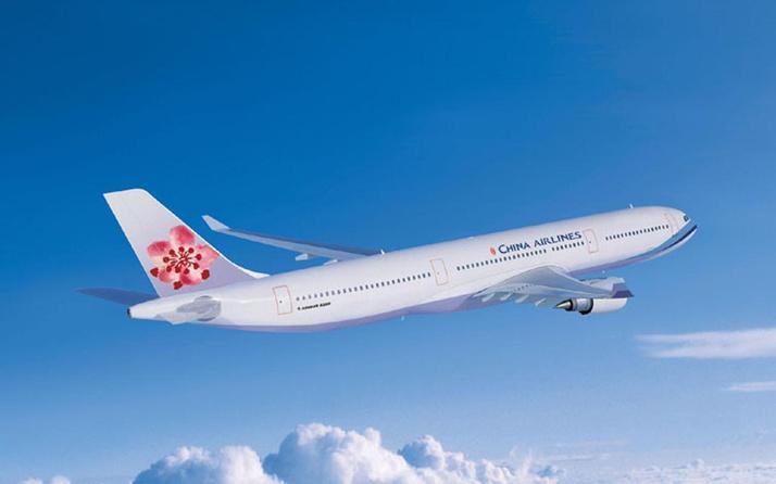 Etiyopya'daki uçak kazası sonrası Çin alarma geçti