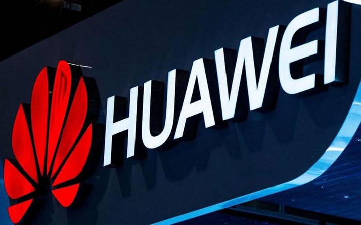 Huawei ABD'nin İran suçlamasını reddetti!