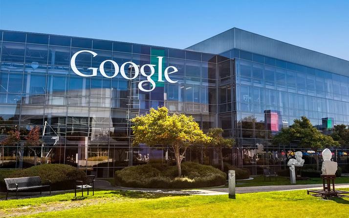 Pentagon'dan kendisiyle çalışmak istemeyen Google'a Çin tepkisi!