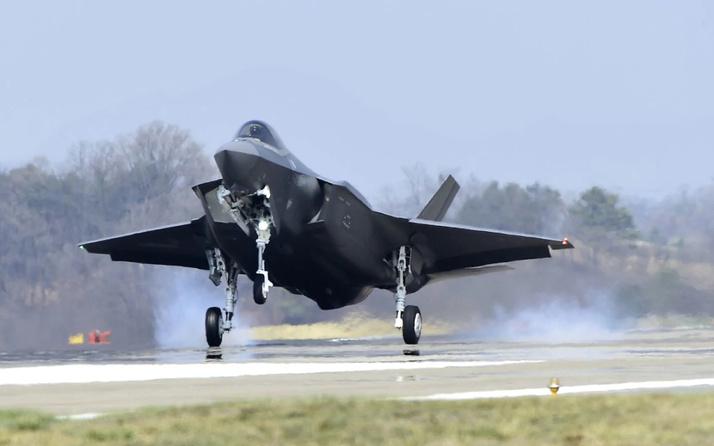 Pentagon'dan F-35'ler için yeni açıklama