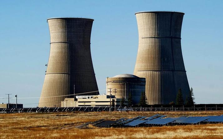 Nükleer Düzenleme Kurulu'nun çalışma esasları netleşti