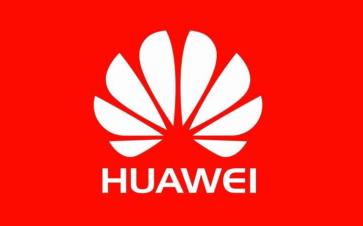 Huawei teknoloji zirvesini memleketinde düzenleyecek