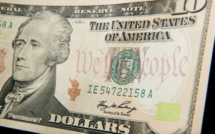 Ekrem İmamoğlu'na mazbata verildi dolar gevşedi