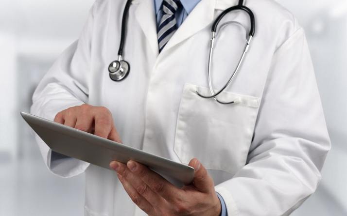 e nabız kronik hastalıklar listesi görüntüleme tam liste-2020