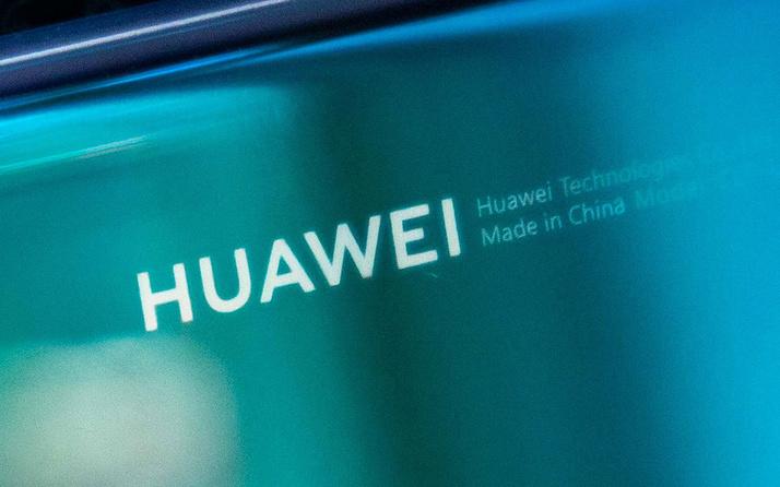 Huawei'den dünya devi kargo şirketine suçlama