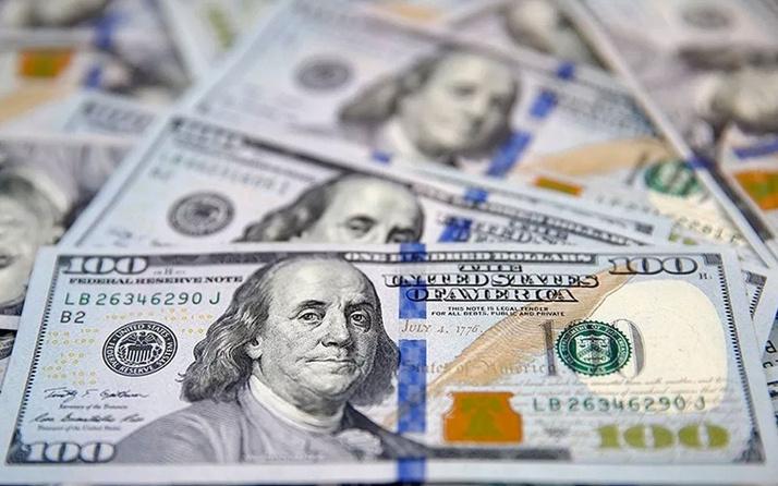 Dolar/TL 4 ay aradan sonra 5.50'in altını gördü!