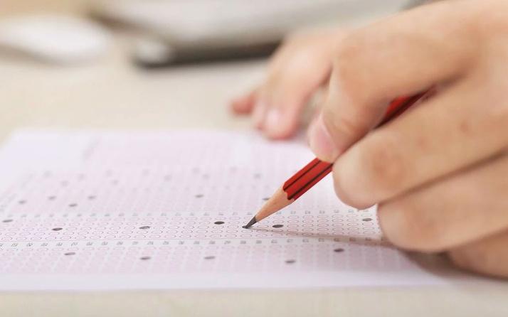 Gaziantep LGS taban puanları nitelikli okullar 2019 yüzdelik dilimleri