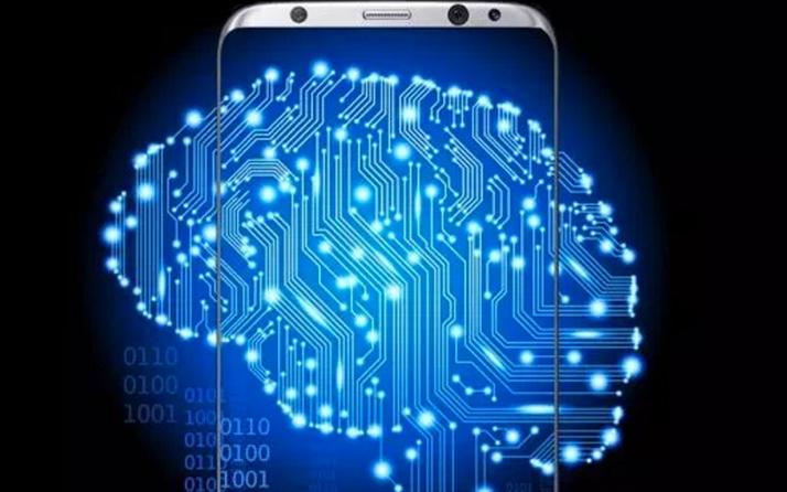 Samsung yeni yapay zeka teknolojisini duyurdu