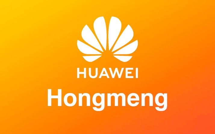 Huawei'nin Android işletim sistemini yıkması beklenen HongMeng OS'u ne zaman çıkacak?