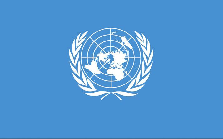 BM  ilk kez video konferans ile yöntemi ile görüşecek