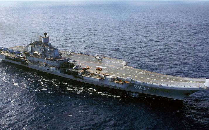 Rus donanmasına ait uçak gemisinde yangın çıktı