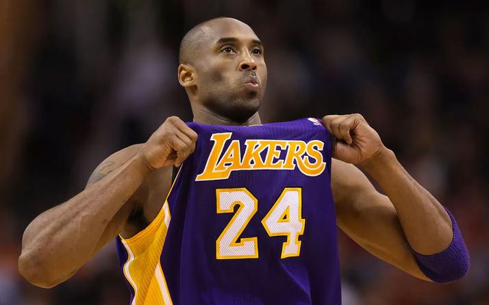 THY'den hayatını kaybeden Kobe Bryant için mesaj