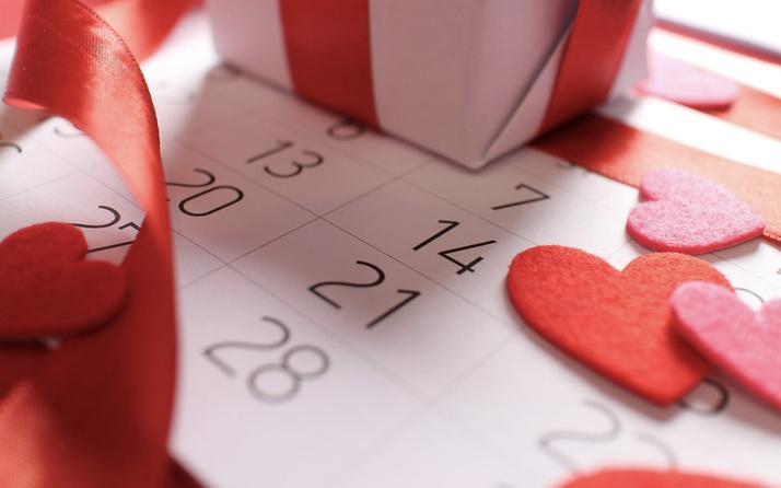Sevgililer Günü mesajları yeni uzun 14 Şubat duygusal sözleri-2020