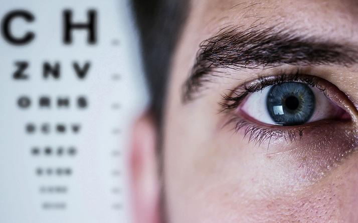 Sarı nokta hastalığı nedir gözü kaybetme riski bulunuyor!