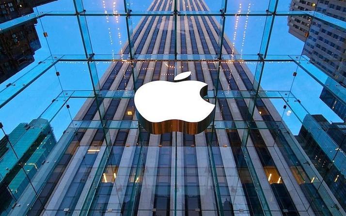 Apple çalışanlarına ikramiye ödemesi yapacak