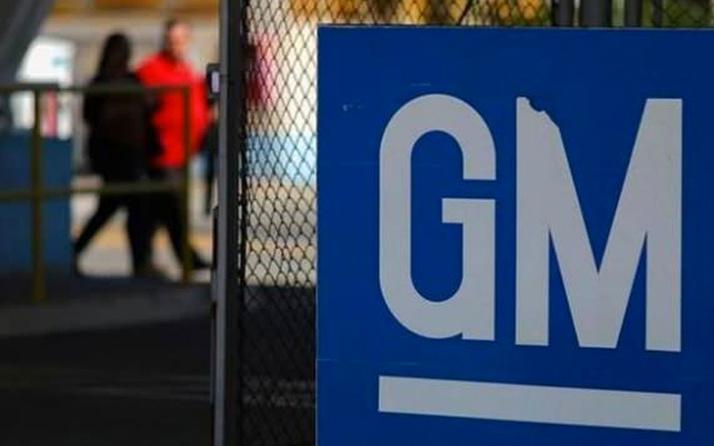 General Motors çalışanların maaşında kesinti yapacak 6500 kişiyi de izne çıkaracak