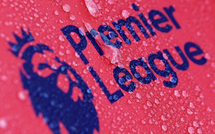 İngiltere Premier Lig'de 4 kişinin daha koronavirüs testi pozitif çıktı