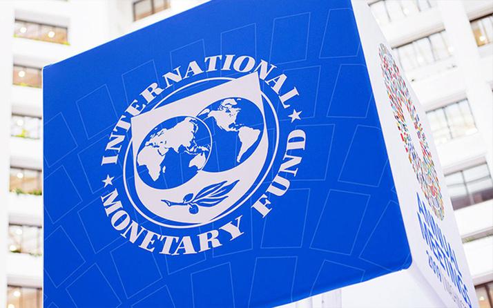 Pandemi küresel ekonomiyi sallıyor IMF büyüme tahminlerini açıkladı