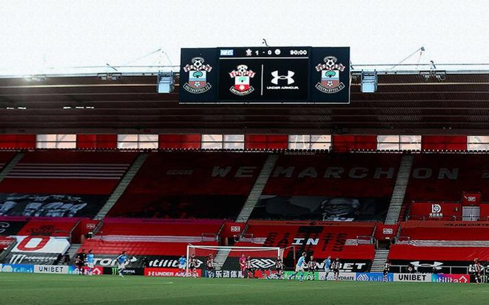 Şifresiz yayımlanan Southampton - Manchester City maçında tarihi rekor