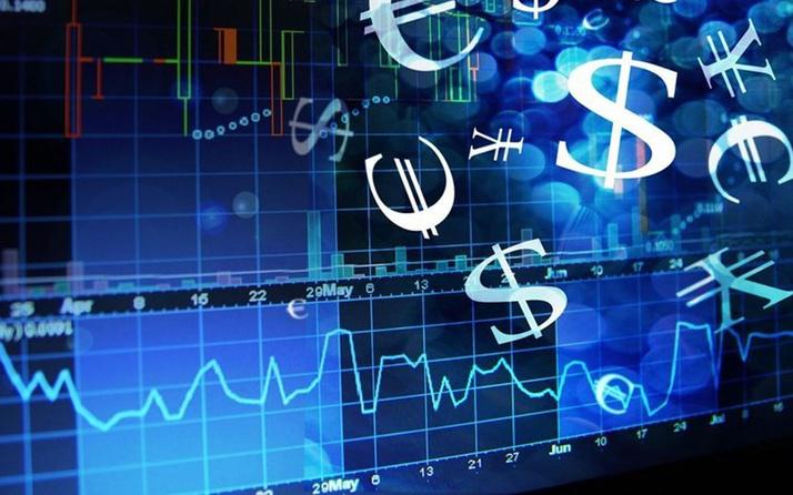 Yıl sonu dolar ve enflasyon beklentisi yükseldi! Merkez Bankası açıkladı