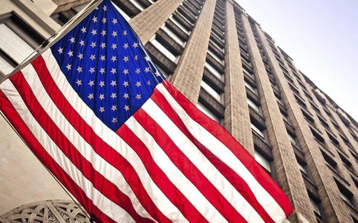 IMF'den ABD ekonomisi için 2020'de yüzde 6,6'lık daralma beklentisi