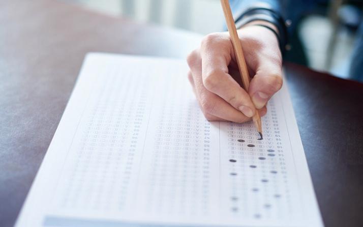 LGS sınav yerimi nasıl öğrenirim E OKUL VBS sınav yeri öğrenme