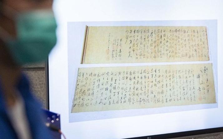 Çin'de hırsızlar çaldıkları 300 milyon dolarlık eseri ikiye böldü Mao Zedong'un parşomeniydi