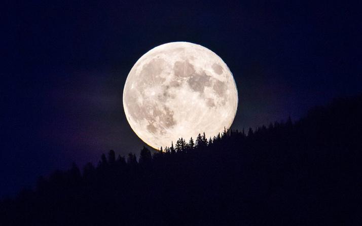 NASA'dan olay paylaşım: Ay ile ilgili heyecan verici bir haber paylaşacağız