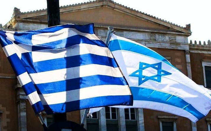 İsrail Doğu Akdeniz'de bir kez daha Yunanistan'a desteğini açıkladı