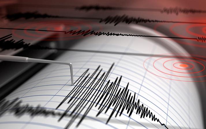 Son dakika Erzincan'da deprem oldu AFAD şiddetini açıkladı son depremler