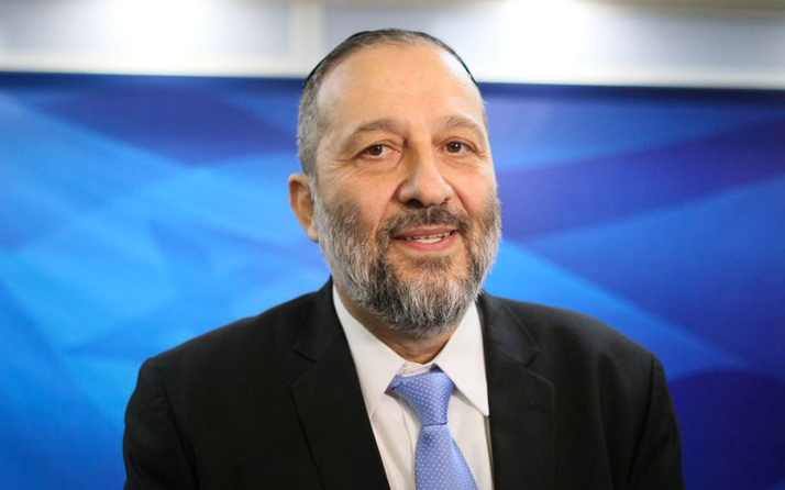 İsrail İçişleri Bakanı: Trump'ın kazanması için dua ediyorum