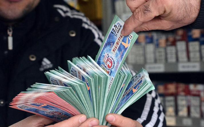 2020 Milli Piyango bilet fiyatı çeyrek kaç para?