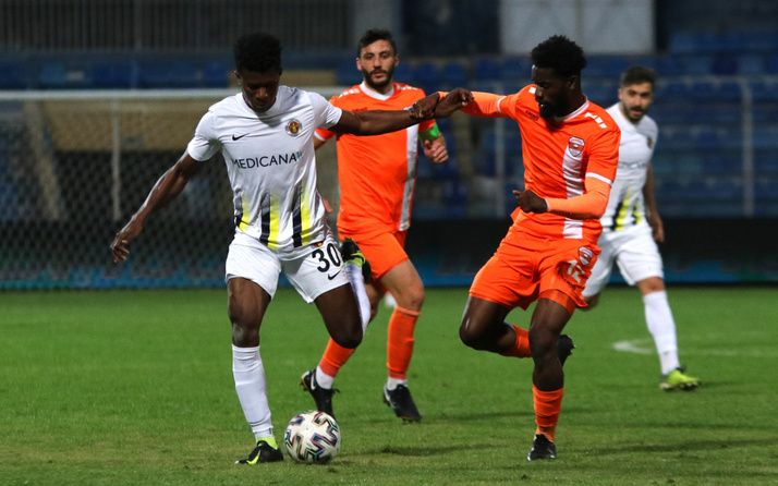 Menemenspor - Adanaspor maçında kural ihlali yapıldı