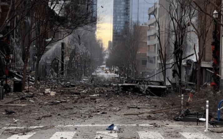 ABD'deki feci patlamanın faili belirlendi 3 kişi yaralanmıştı