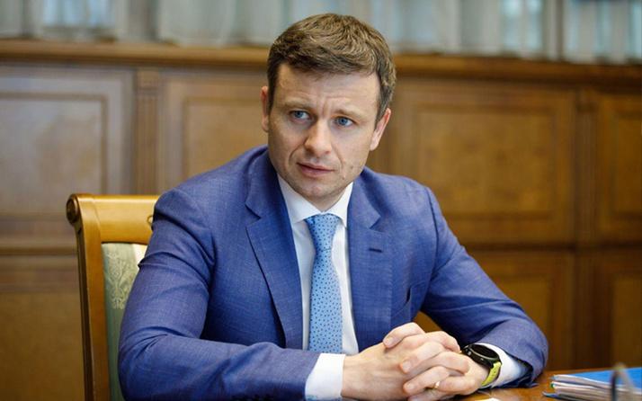 Ukrayna Maliye Bakanı Marçenko'dan Türkiye'yle 'serbest ticaret bölgesi' açıklaması