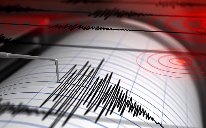Elazığ'da deprem! Merkez üssü Sivrice olan depremin şiddeti 3.6
