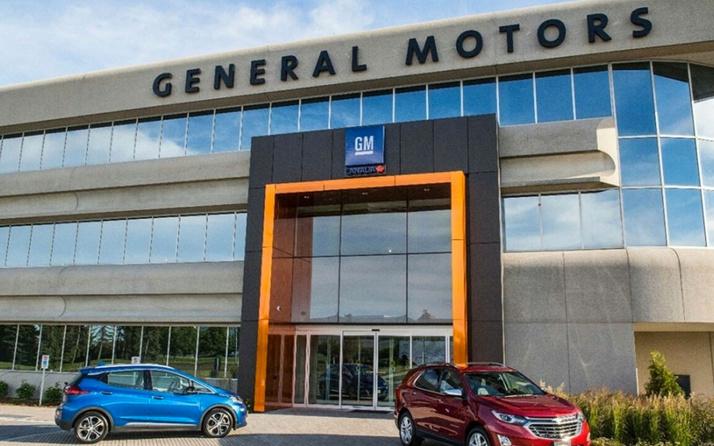 General Motors, Bitcoin ile araç satışına yeşil ışık yaktı