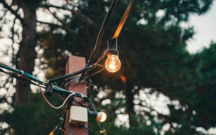 Elektrik fiyatları son 3 yılda ne kadar zamlandı?