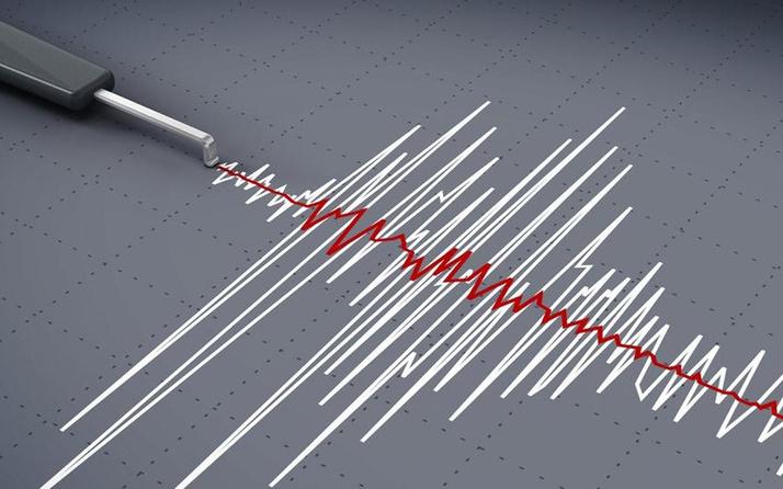 İzmir Karaburun'da 4.3'lük deprem! AFAD'dan son dakika deprem açıklaması